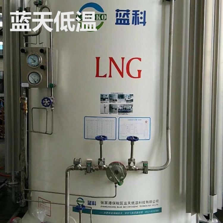 液氧罐子 安易顺储罐 7.5立方储罐 蓝科厂家