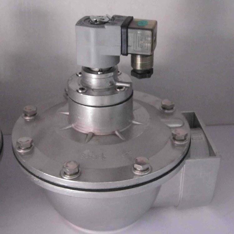 盛达供应气包三寸淹没式电磁脉冲阀 DMF-Y-80脉冲电磁阀的图片