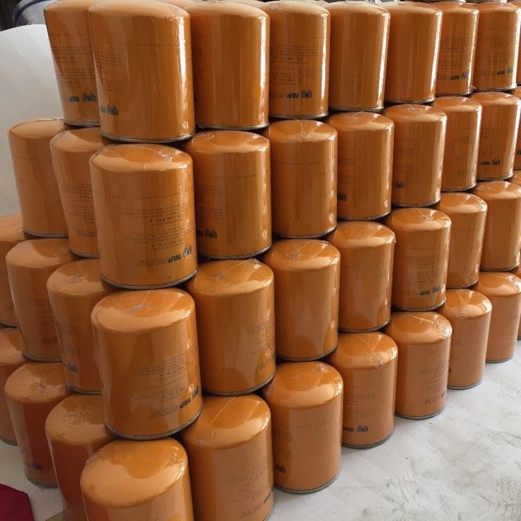 【浩林】润滑油滤油机滤芯 河北液压滤芯厂 品质高效