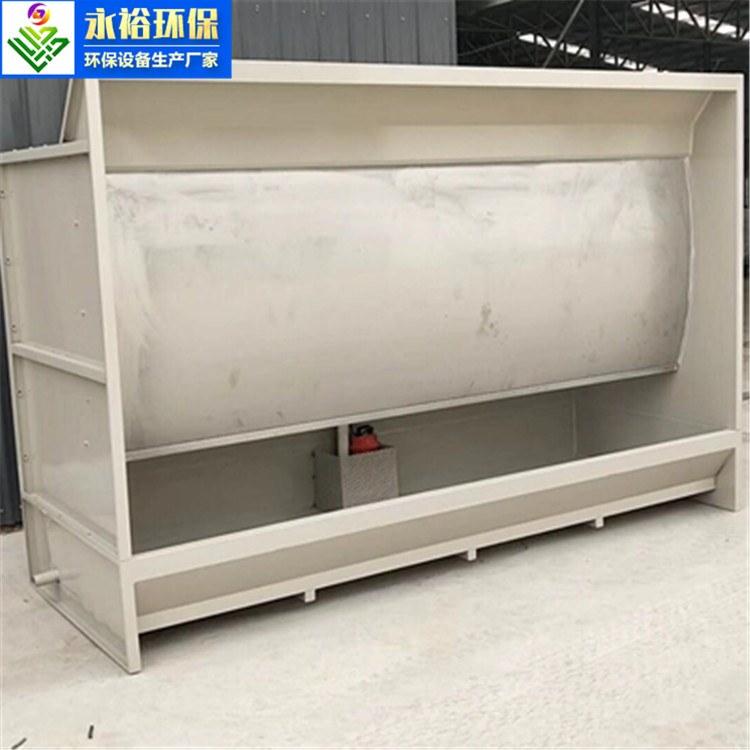 环保型水帘柜喷漆房小型不锈钢水循环水濂柜喷漆柜除雾净化设备