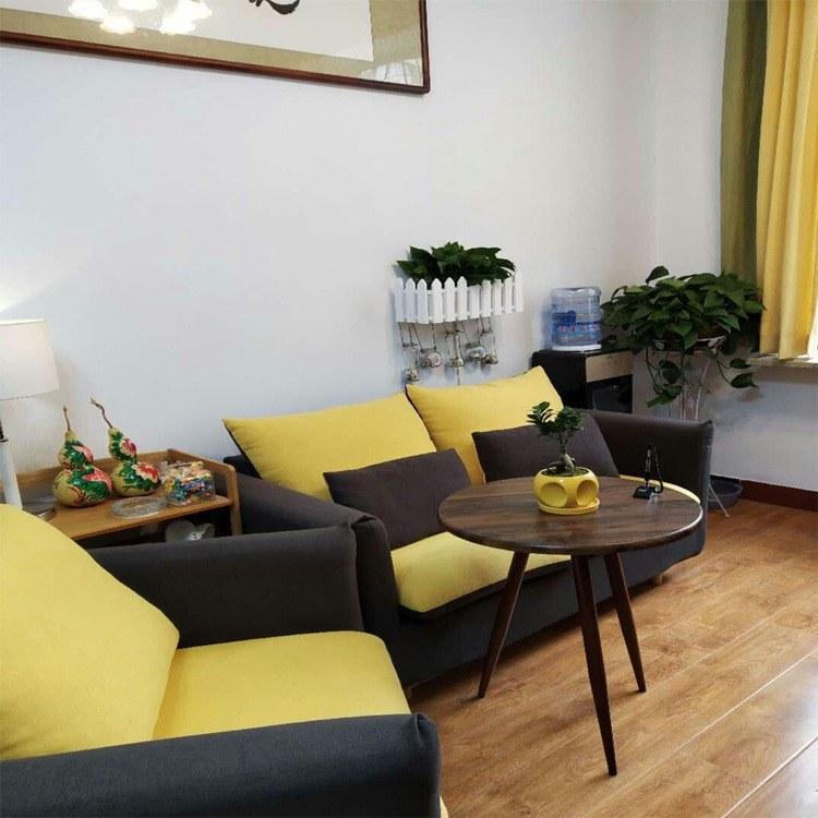 赤峰暖阳心理咨询中心|24小时在线服务|您身边的心理专家