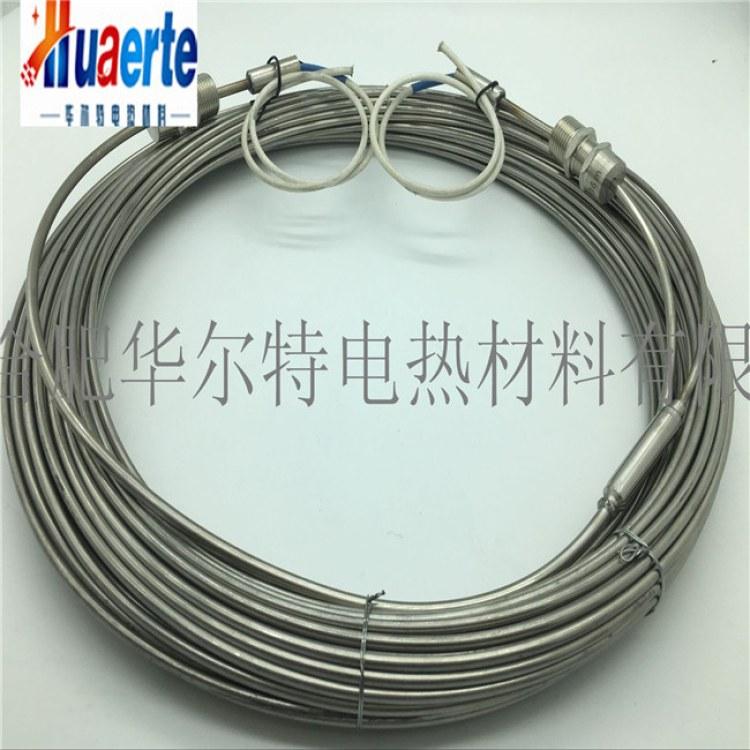 华尔特生产伴热电缆MI-80W-G3/4-双导型-220V 高温电伴热电缆 铠装加热丝