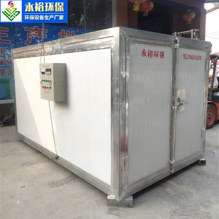 永裕 大型高温烤漆房喷塑全套配件环保设备  烘干工业恒温烤箱