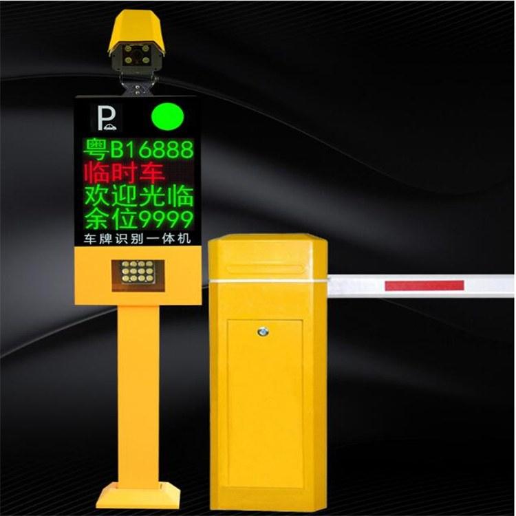 厂家直销 车牌识别系统 小区车牌识别订购 供应定制