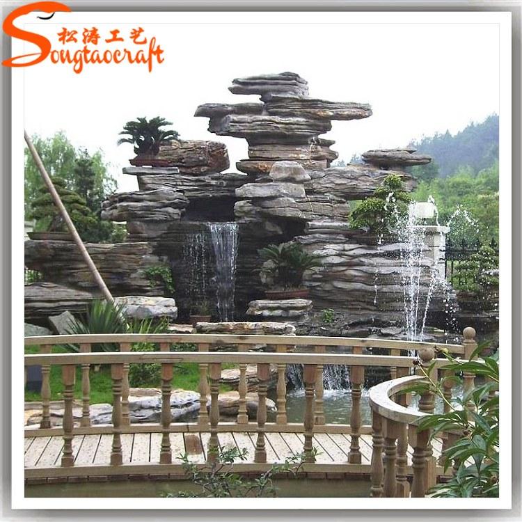 武汉假山批发 大型假山流水摆件景观假山公司