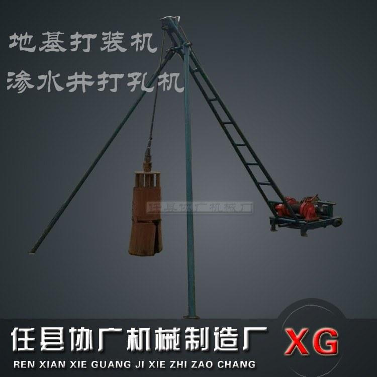 厂家直销三脚架地基打桩机建筑地基打桩机洛阳铲 可定制款