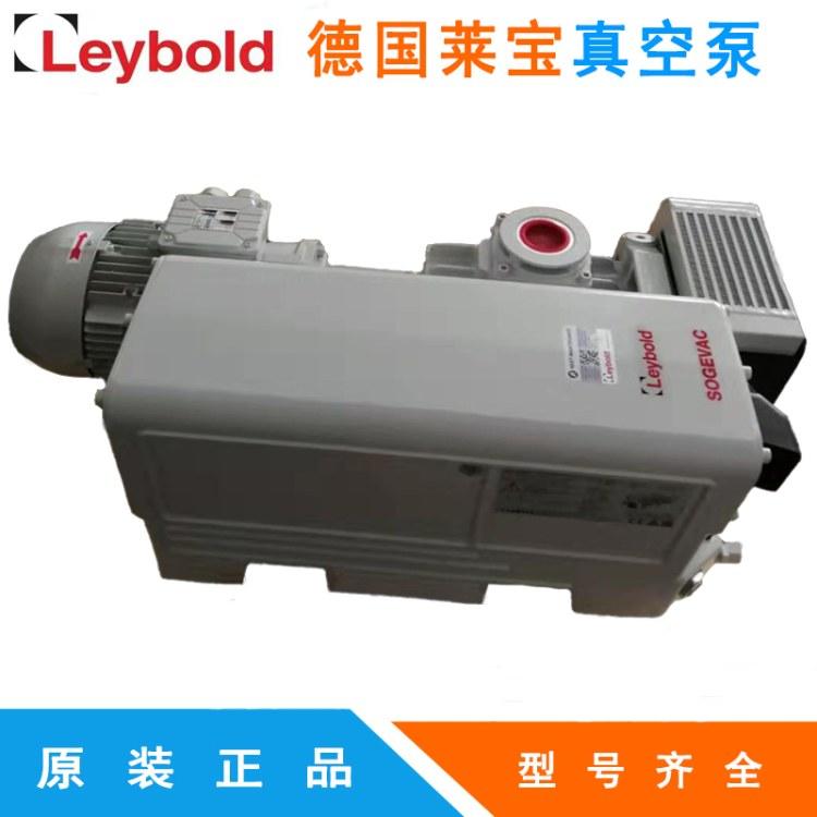 德国莱宝真空泵现货供应莱宝真空泵SV300B