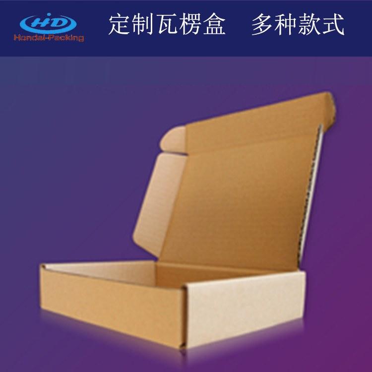 上海瓦楞盒 瓦楞纸做礼物盒可折叠箱