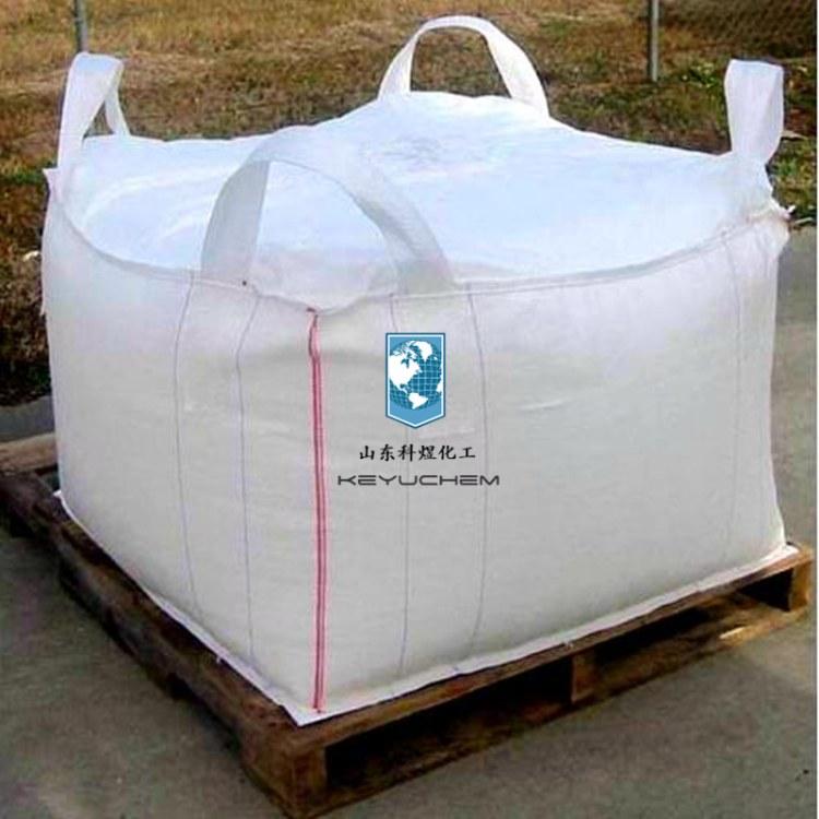 山东三氯化铝颗粒厂家 粉末三氯化铝价格