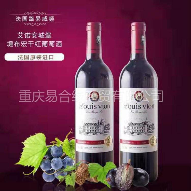 法国提布宏进口干红葡萄酒