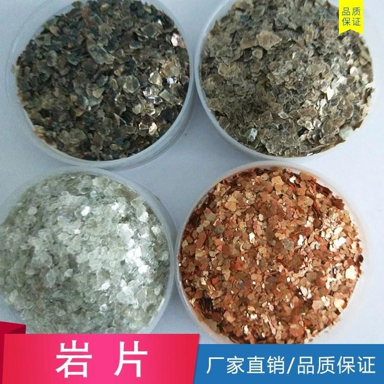 优质厂家批发岩片 天然 染色 复合岩片
