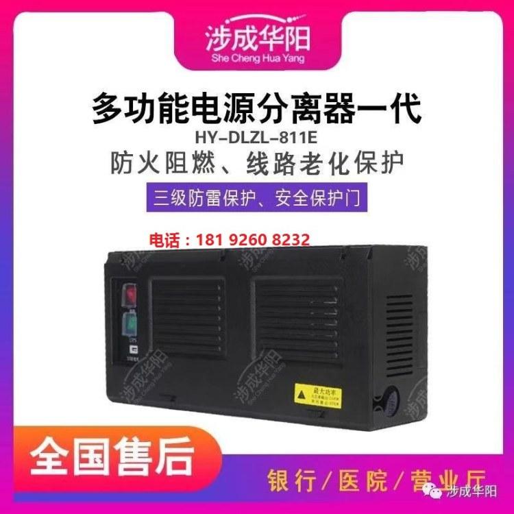 银行柜下线路整理设备 电源分理器 银行设备电原线归纳集中盒