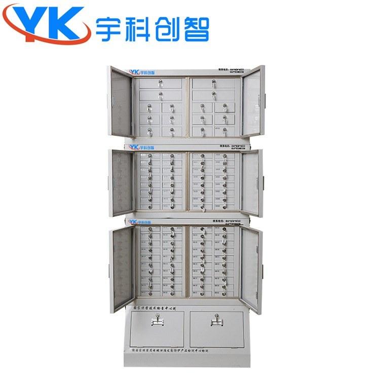 宇科创智 手机信号屏蔽柜 部队手机屏蔽柜 现货供应