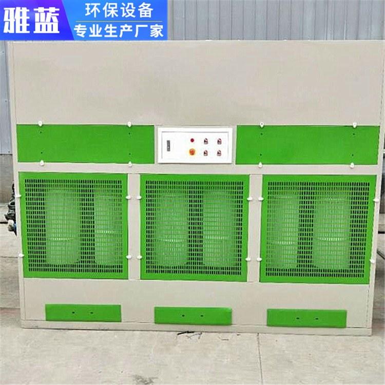 雅蓝 保型干式打磨柜家具粉尘末回收处理