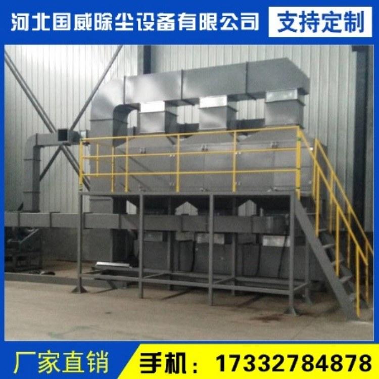 国威直销 RCO废气处理催化燃烧设备 vocs有机废气催化燃烧设备 活性炭吸附箱装置