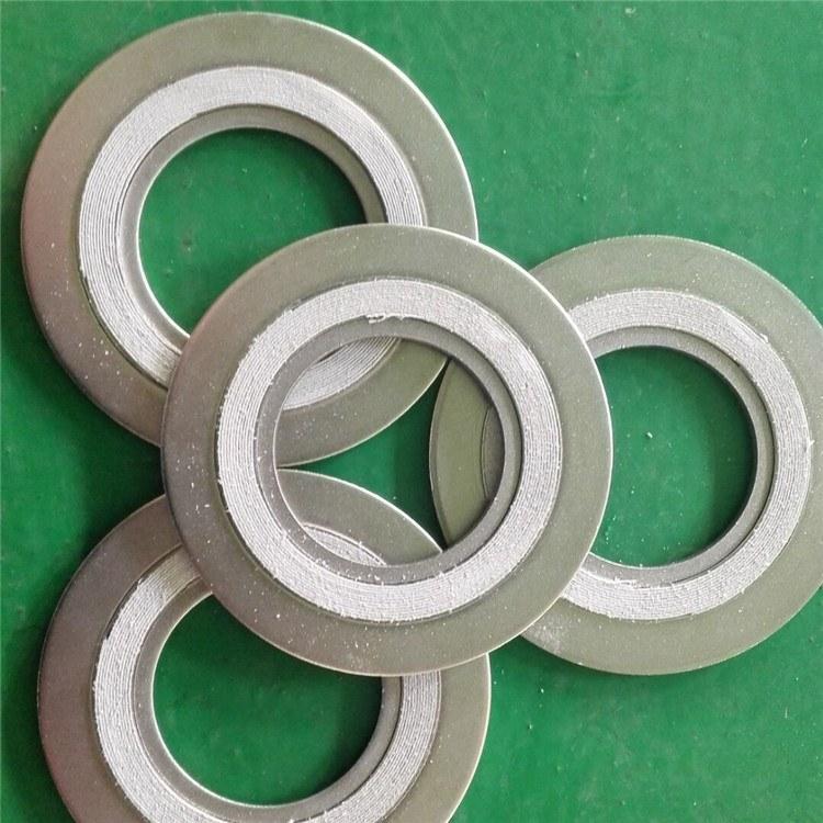 内外环加石棉带金属缠绕垫片价格   不锈钢金属缠绕垫片  【河北信达】质优价优