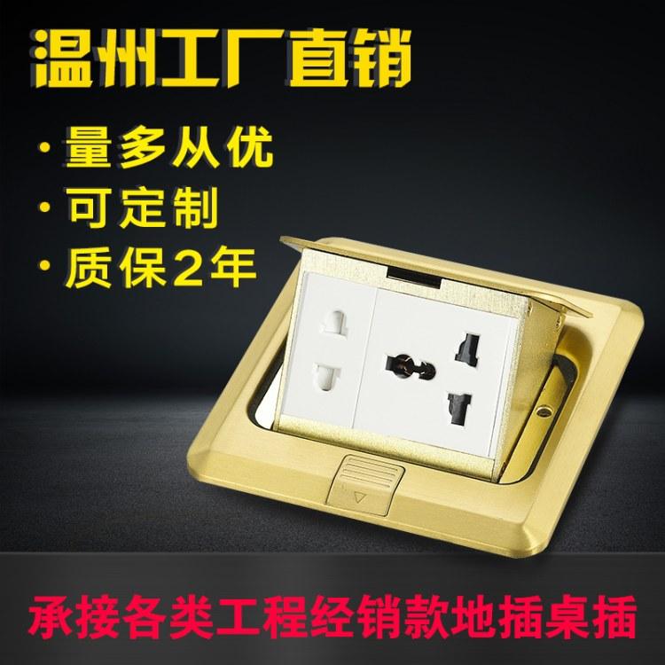 弹起式防水五孔地插usb工程定制隐藏地板插 家用全铜电话地面插座