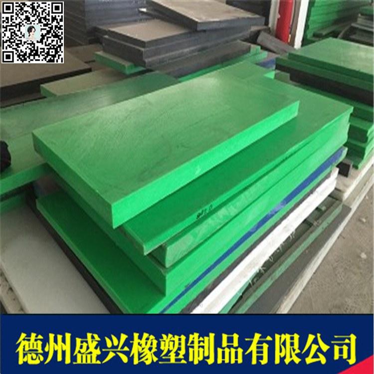 高分子聚乙烯板价格