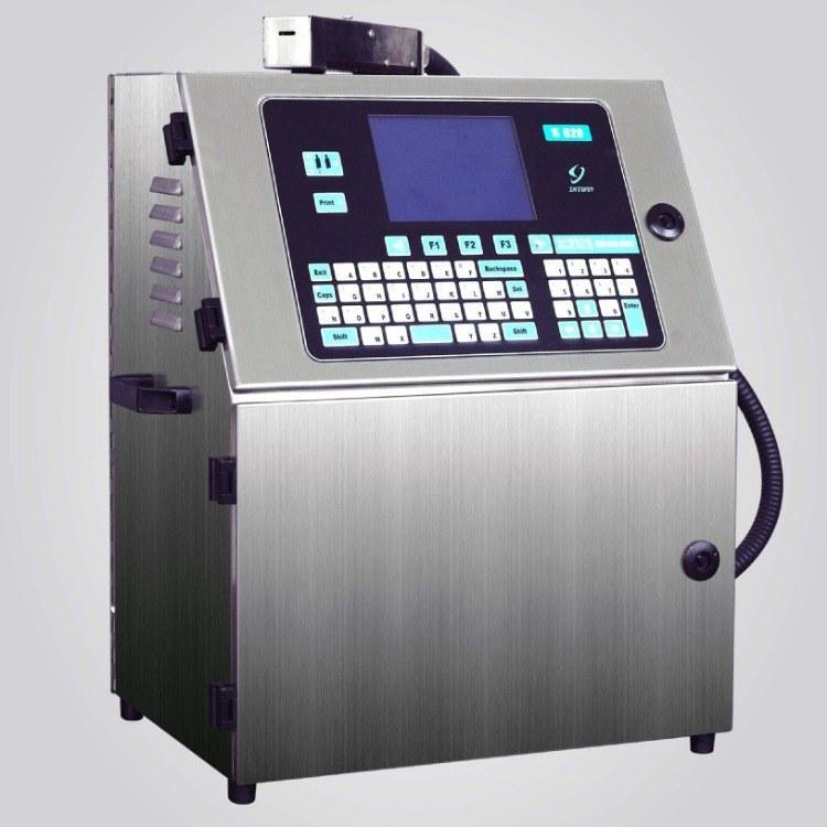 临沂白墨喷码设备厂家 包装日期喷码设备