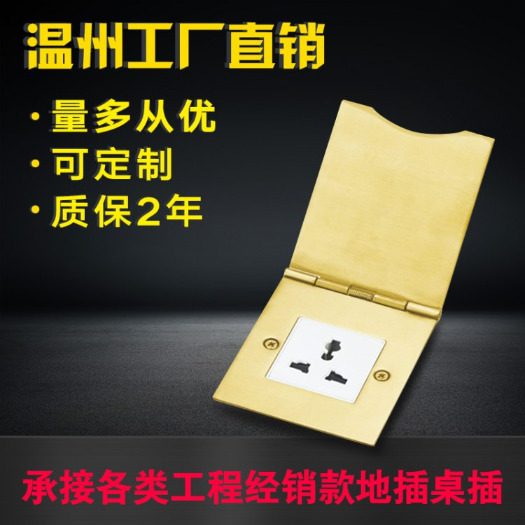 欧式翻盖式五孔usb电脑地面插座 带底盒工程家用地板插墙壁地插座