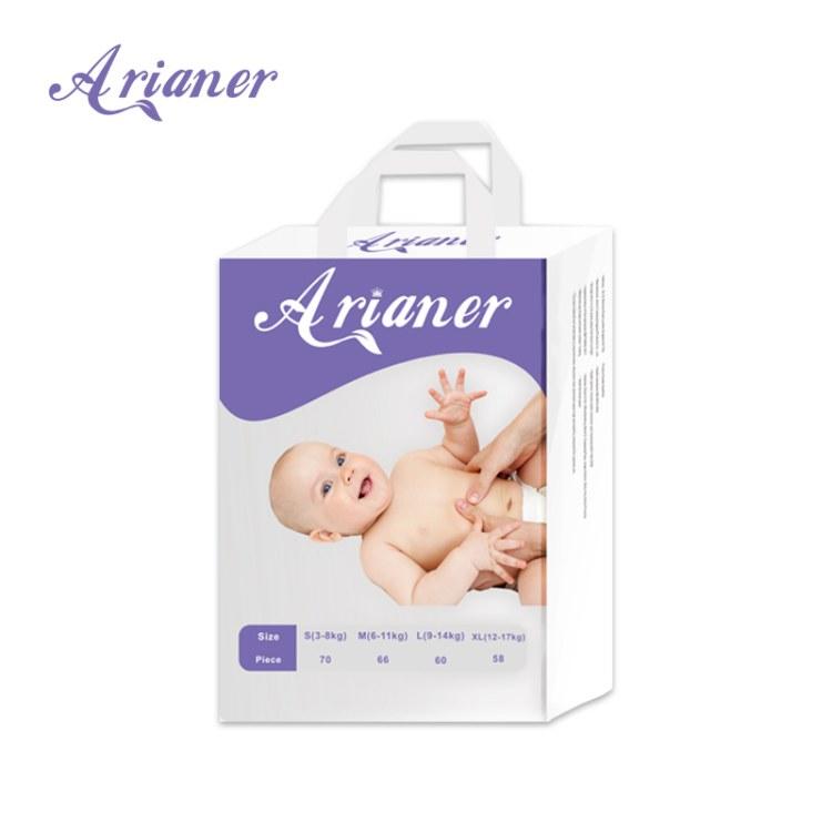 艾瑞安娜(Arianer)薄款纸尿裤婴儿悬浮热风绵柔透气L60片尿裤