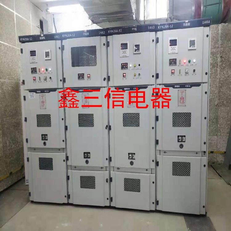 高低压配电设备厂家 四川高低压开关柜 认准鑫三信电器 配电设备哪家质量好 变压器
