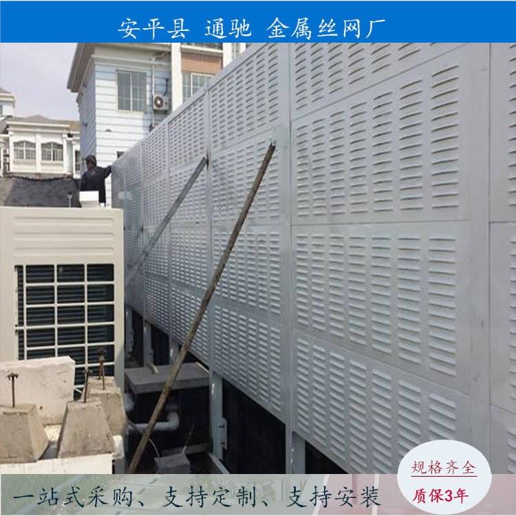 专业生产丹东空调机组声屏障  空调机组隔音降噪板  量大从优