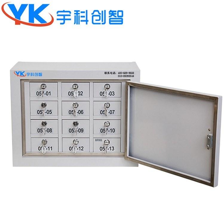 手机保密存放柜部队 北京手机存放柜 会议室信号屏蔽柜厂家