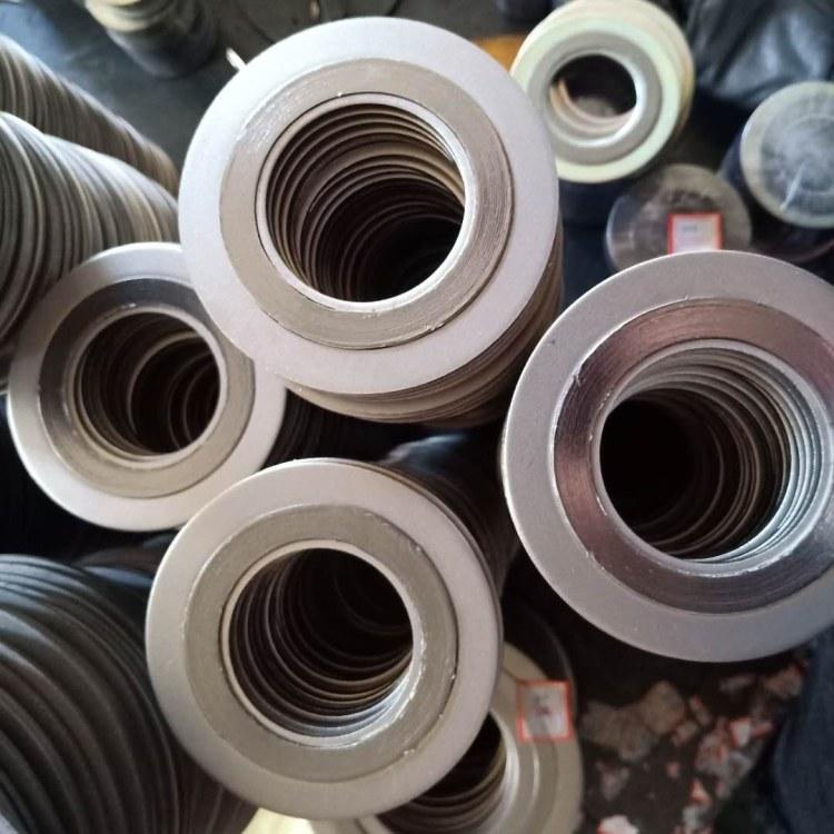 【信达】金属缠绕垫片 泵用法兰金属缠绕垫片 厂家供应  库存充足