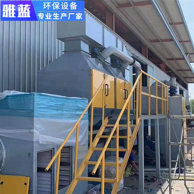 供应雅蓝RCO催化燃烧设备 活性碳吸附脱附废气处理设备