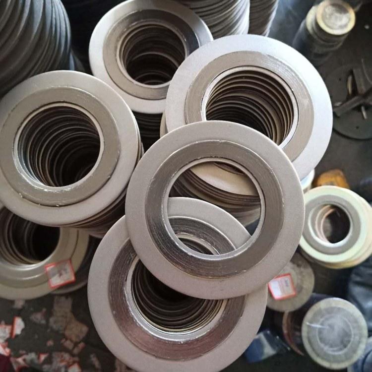 【信达】厂家供应   D2222金属缠绕垫片  304内外环金属缠绕垫片价格   现货销售