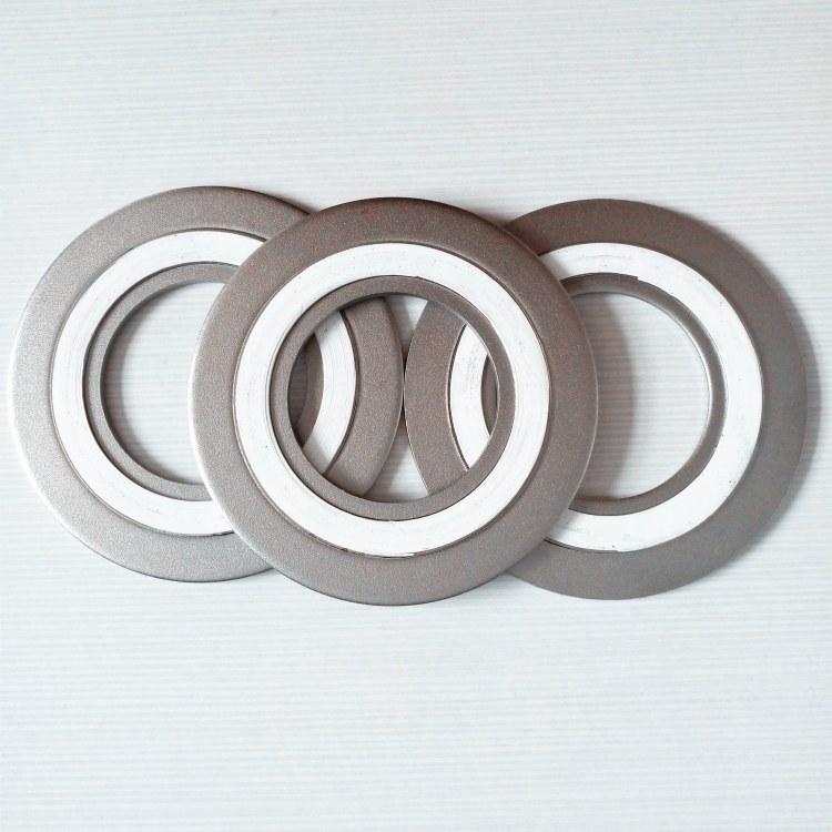 不锈钢加四氟D2232金属缠绕垫片  内外环金属缠绕垫片厂家直销 【河北信达】现货供应