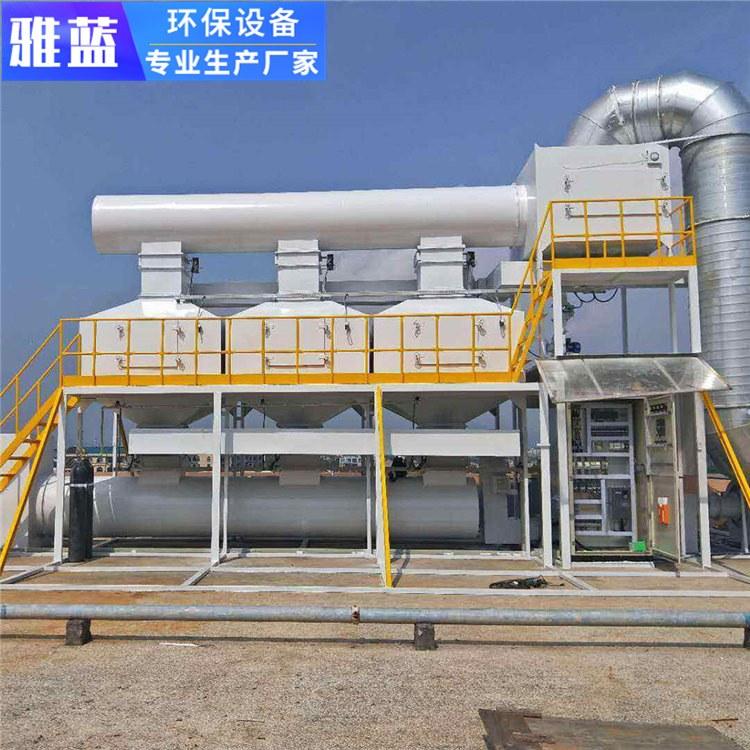 供应雅蓝RCO催化燃烧设备 活性炭吸附设备 工业废气环保处理净化蓄热装置定制