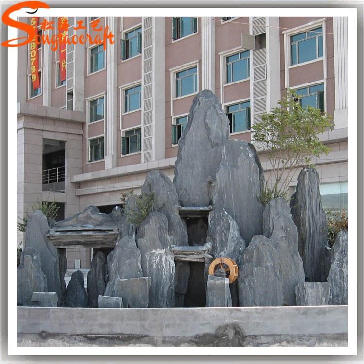 浙江假山石瀑布假山大型假山流水喷泉 公园假山厂家