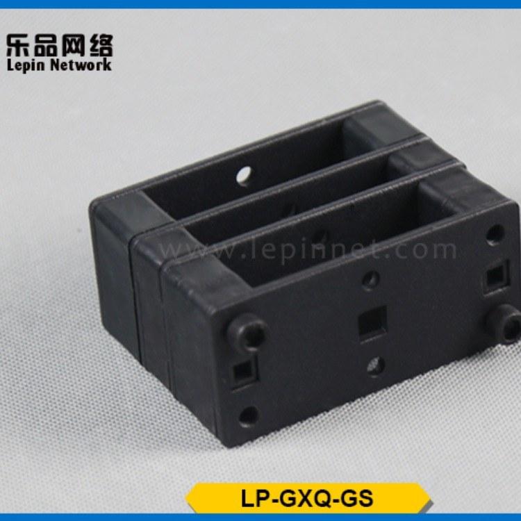 钢塑固线器 叠压式 机房电源线理线器理线夹大中小规格