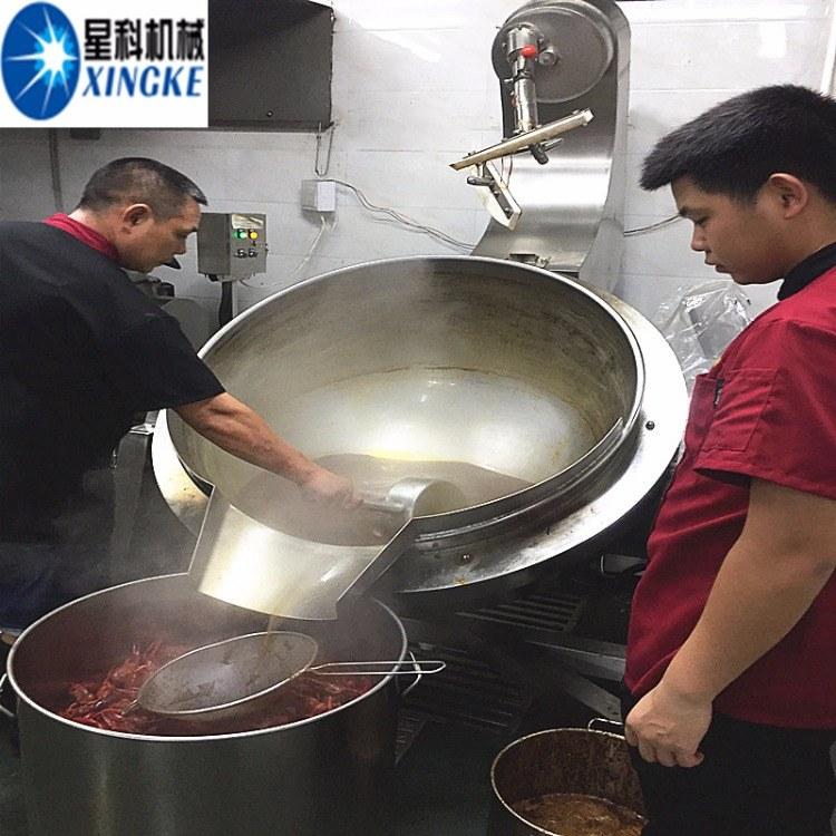 春季菠菜大型漂烫杀青锅 不锈钢自动出料翻斗式炒锅 油焖菜漂烫沥水锅