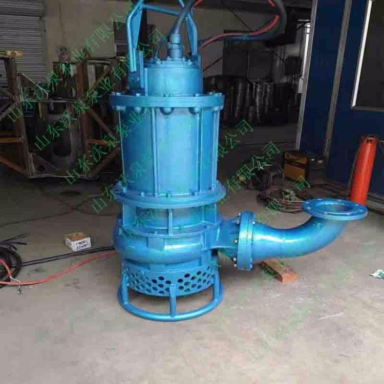 长沙电动砂浆泵 潜水抽渣泵 电动泥浆泵