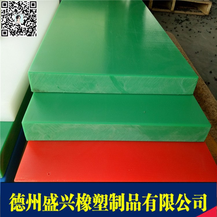 大批量生产出口高端超高分子量聚乙烯板材环保无污染