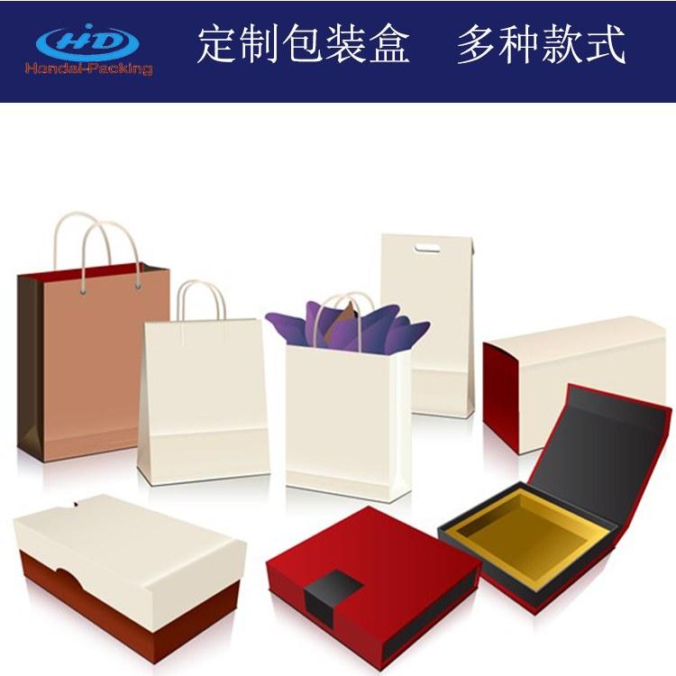 包装盒厂家 高档红酒白酒生日礼物包装盒
