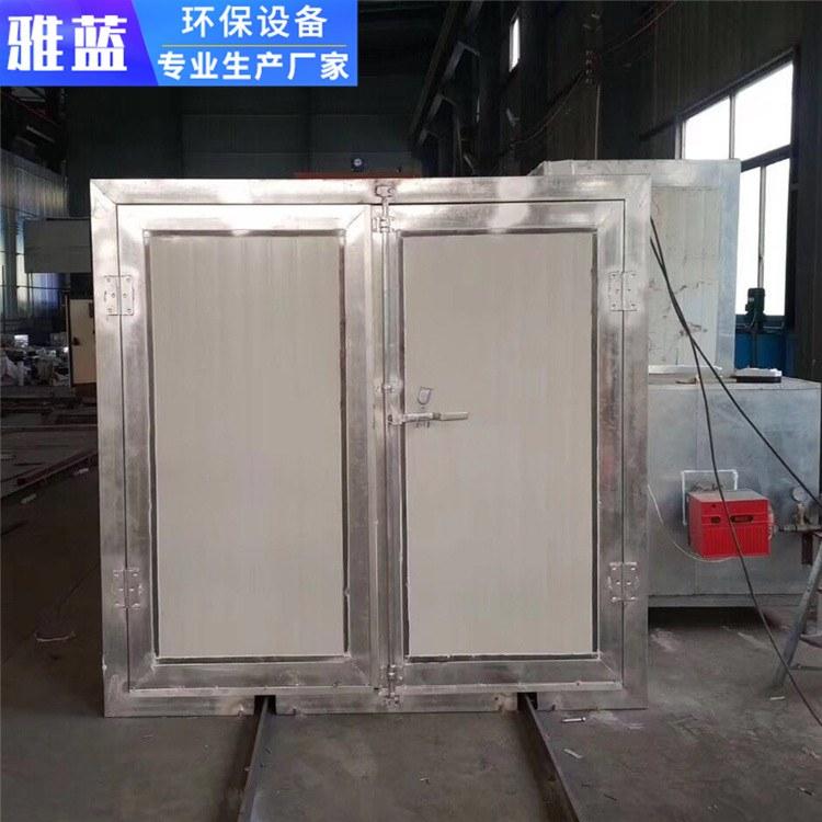 供应雅蓝环保型电加热式高温烤漆房