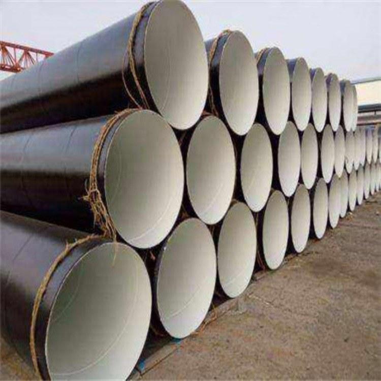环氧煤沥青防腐钢管商家自营-tpep防腐钢管