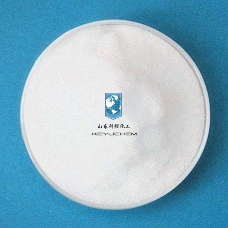 山东三氯化铝颗粒厂家 粉末三氯化铝价格 量大价优