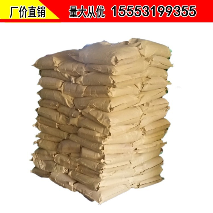 化妆品级硅酸镁铝 工业农药悬浮剂硅酸镁铝