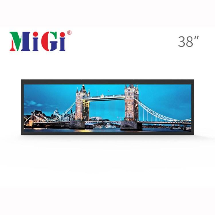 专业定制大尺寸智能商超条形屏69.3寸机场展馆高清显示条屏广告机