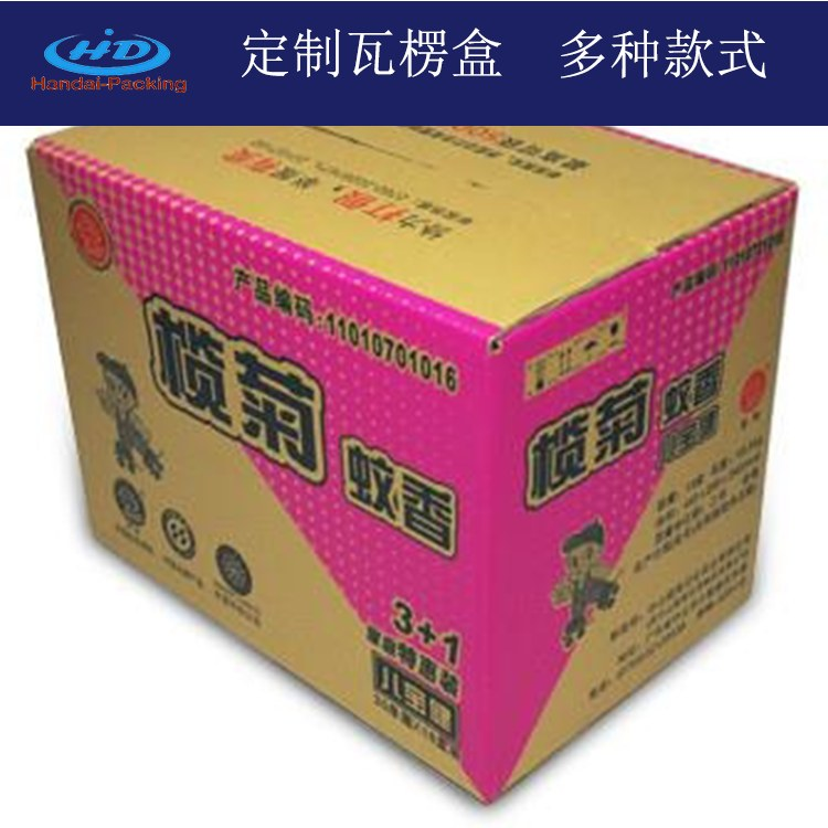 彩盒瓦楞 瓦楞纸展示盒厂家定做