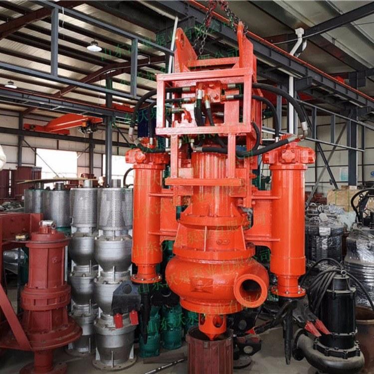博山挖掘机抽沙泵 液压泥浆泵 挖机清淤泵