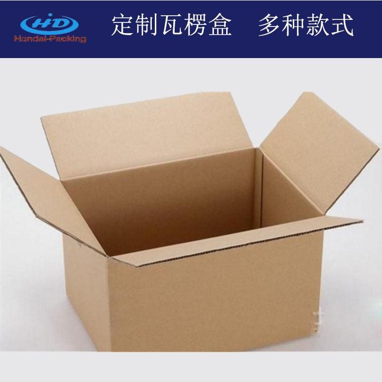 彩色瓦楞盒 塑料瓦楞盒瓦楞纸首饰盒