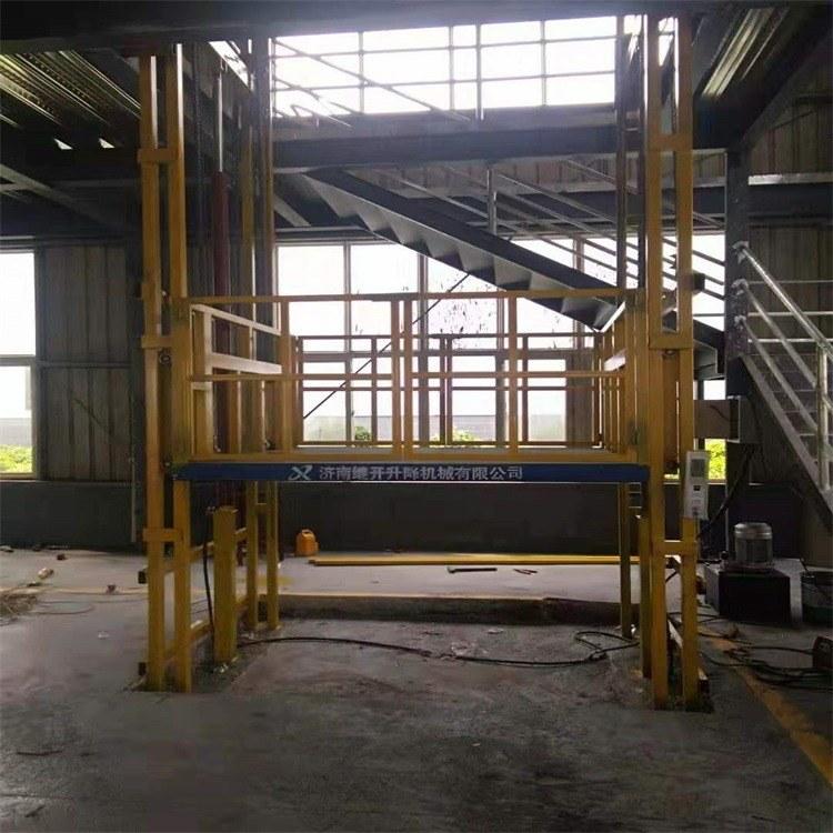 工厂定制载货电梯-液压升降机  固定导轨式升降机 壁挂链条型液压升降平台