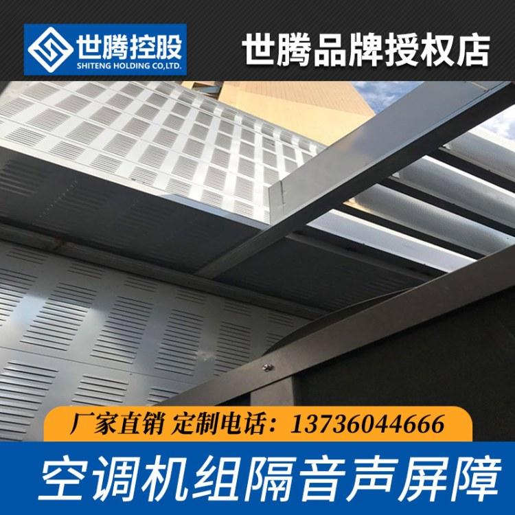 广东江西空调机组隔音声屏障厂区小区声屏隔音公路声屏障隔音墙