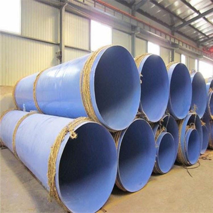 排水用环氧煤沥青防腐钢管燃气管道用3PE防腐钢管